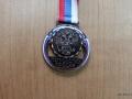 Медаль Подковин_Россия_1